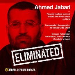Ahmed Jabari Terrorist